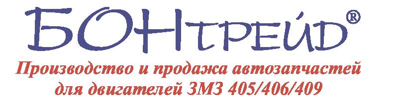 Интернет магазин «Алмаш»