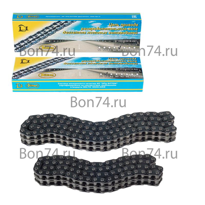 Картинка двухрядная цепь привода ГРМ ЗМЗ 405/409 Евро 2 DITTON Прибалтика