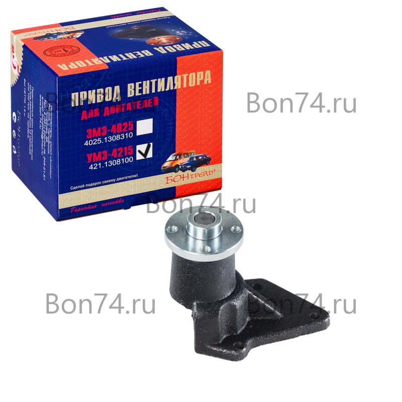 Картинка: привод вентилятора для автомобилей Г-3302 с двигателем УМЗ-4215 | БОНтрейд